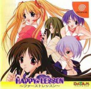 Happy Lesson: First Lesson per Dreamcast
