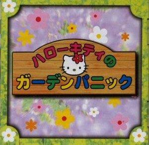 Hello Kitty no Waku Waku Quiz per Dreamcast