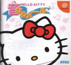 Hello Kitty no Onnaru Mail per Dreamcast