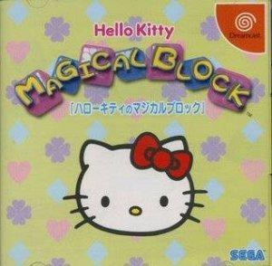 Hello Kitty no Magical Block per Dreamcast