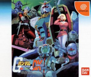 Kidou Senshi Gundam: Renpou vs. Zeon DX per Dreamcast