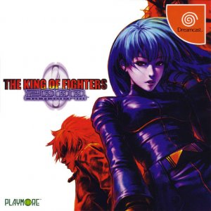 King of Fighters 2000 per Dreamcast