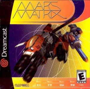 Mars Matrix: Hyper Solid Shooting per Dreamcast