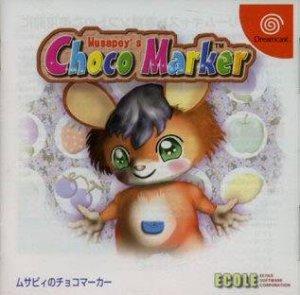 Musapey's Choco Marker per Dreamcast