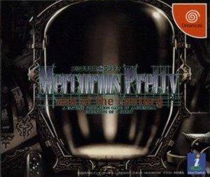 Mercurious Pretty: End of the Century per Dreamcast