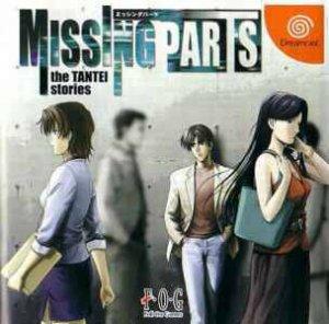 Missing Parts per Dreamcast
