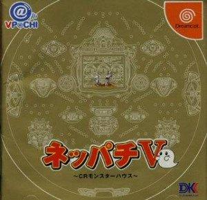 Neppachi V@VPACHI: CR Monster House per Dreamcast