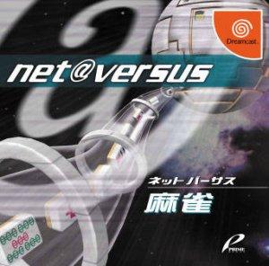 Net Versus Mahjong per Dreamcast