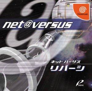 Net Versus Reversi per Dreamcast