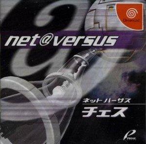Net Versus Chess per Dreamcast