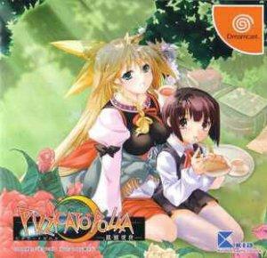Pizzicato Polka: Suisei Genya per Dreamcast