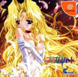 Prism Heart per Dreamcast