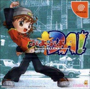 Puyo Puyo DA per Dreamcast