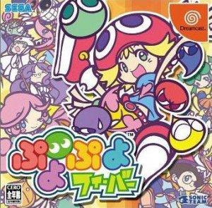 Puyo Pop Fever (Puyo Puyo Fever) per Dreamcast