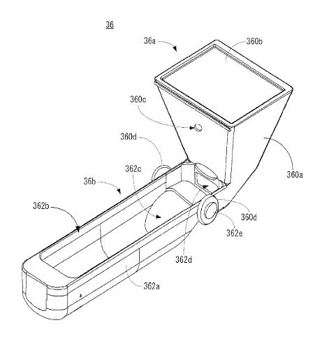 Nintendo brevetta un touchpad da collegare al Wii Remote