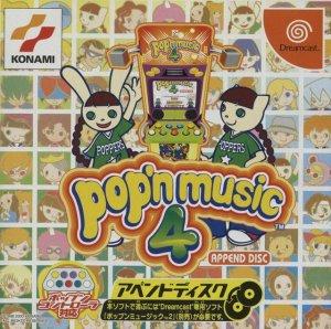 Pop'n Music 4 Append Disc per Dreamcast