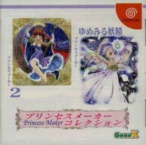 Princess Maker Collection per Dreamcast