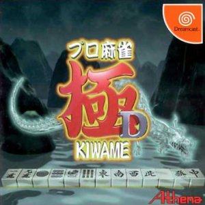 Pro Mahjong Kiwame D per Dreamcast