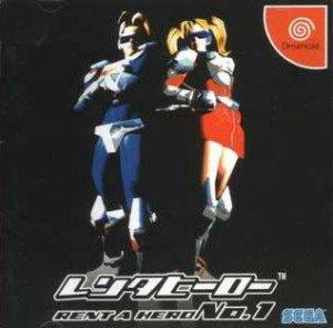 Rent A Hero No. 1 per Dreamcast