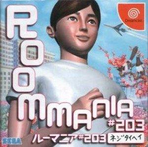 RoomMania #203 per Dreamcast