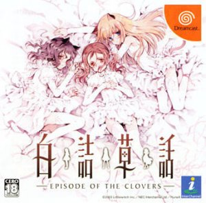 Shirotsume Kusa Hanashi: Episode of the Clovers per Dreamcast