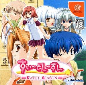 Sweet Season per Dreamcast
