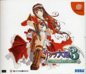Sakura Taisen 3 per Dreamcast