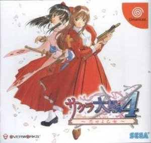 Sakura Taisen 4 per Dreamcast
