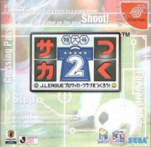 Soccer Tsuku Tokudai Gou 2: J-League Pro Soccer Club o Tsukurou per Dreamcast