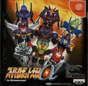 Super Robot Taisen Alpha Advance per Dreamcast
