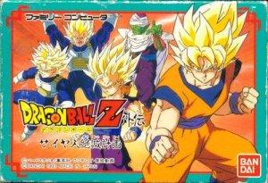 Dragon Ball Z Gaiden: Saiya-jin Zetsumetsu Keikaku per Nintendo Entertainment System