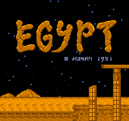 Egypt per Nintendo Entertainment System