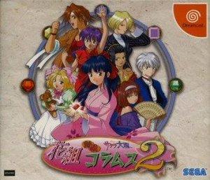 Sakura Taisen Hanagumi Taisen Columns 2 per Dreamcast