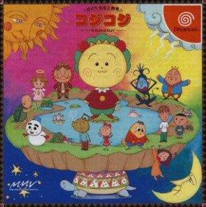 Sakura Momoko Gekijou: Kojikoji per Dreamcast