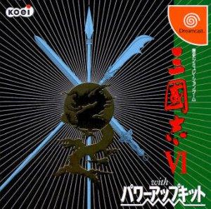 San Goku Shi VI with Power-Up Kit per Dreamcast