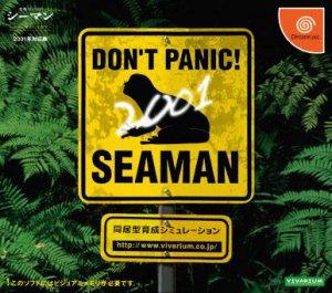 Seaman: Kindan no Pet 2001 per Dreamcast