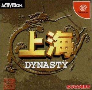 Shanghai Dynasty per Dreamcast