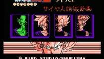 Dragon Ball Z Gaiden: Saiya-jin Zetsumetsu Keikaku - Trailer