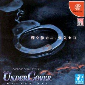 Undercover AD2025 Kei per Dreamcast