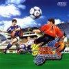 Virtua Striker 2 Ver. 2000.1 per Dreamcast