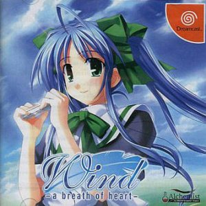 Wind: a Breath of Heart per Dreamcast