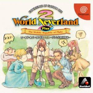 World Neverland 2 Plus per Dreamcast