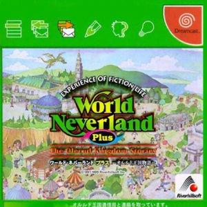 World Neverland Plus: Orurudo Oukoku Monogatari per Dreamcast