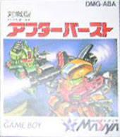 After Burst per Game Boy