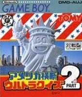 America Oudan Ultra-Quiz 2 per Game Boy