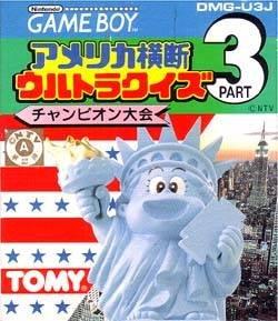 America Oudan Ultra-Quiz 3 per Game Boy