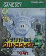 America Oudan Ultra-Quiz 4 per Game Boy