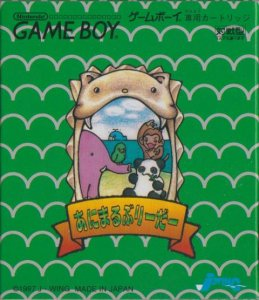 Animal Breeder per Game Boy