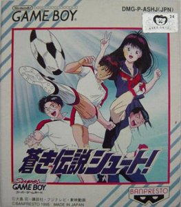 Aokidensetu Shoot! per Game Boy