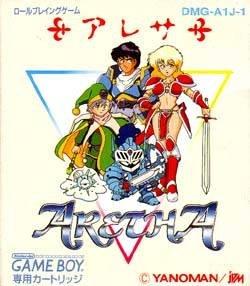 Aretha per Game Boy